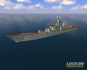 Heavy cruiser Peter the Great
