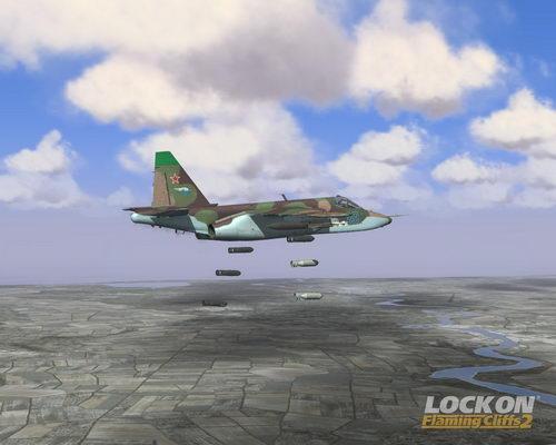 Расчет  <br /> баллистики для бомб и неуправляемых авиационных ракет