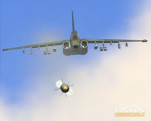 Динамика  <br /> полета противотанковых ракет Вихрь
