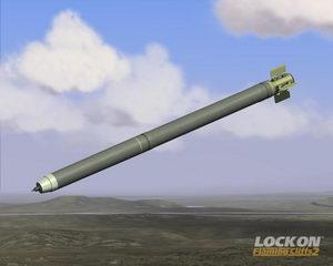С-8ОФП